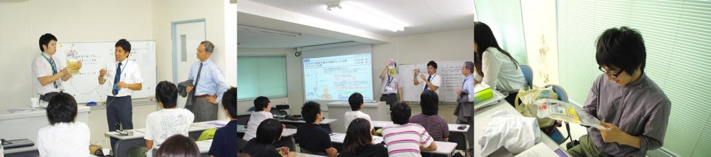 http://www.uno-upd.co.jp/images_news/20110723143005_l.jpg