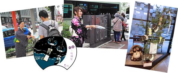 祇園祭で涼やかなうちわを配布