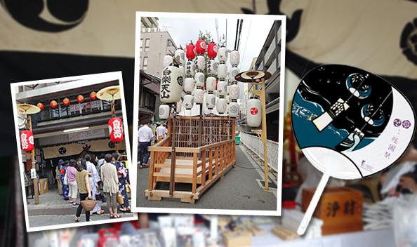 祇園祭とゆう薬局