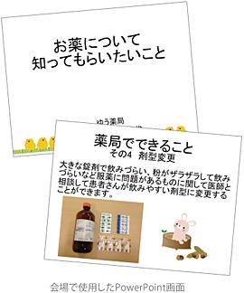 vol04_item03