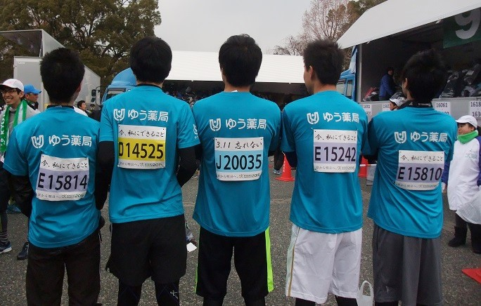 マラソン (5)