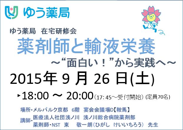 SnapCrab_NoName_2015-8-31_12-36-10_No-00