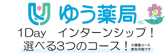 SnapCrab_NoName_2015-11-11_18-9-8_No-00
