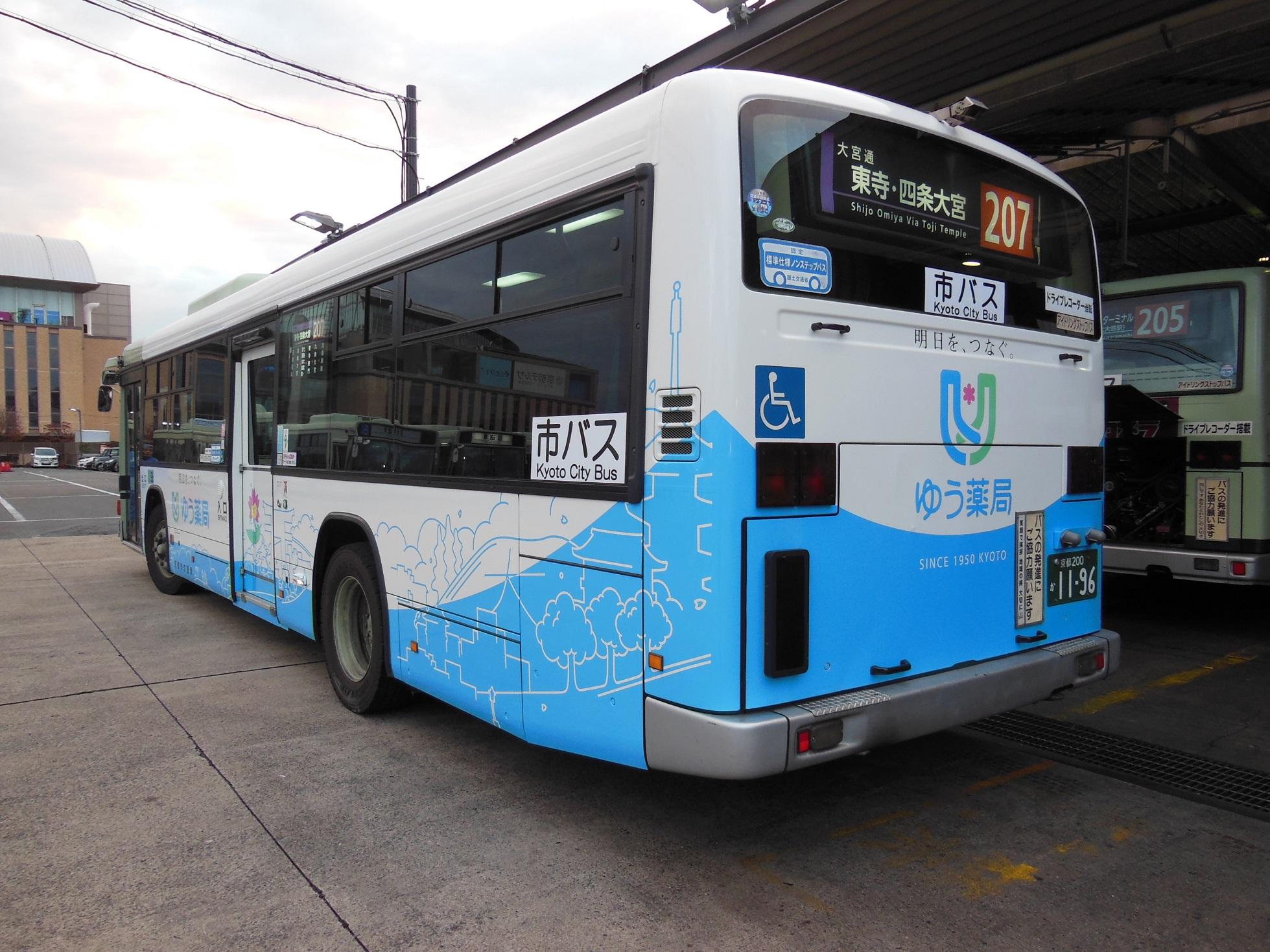 DSCN7392