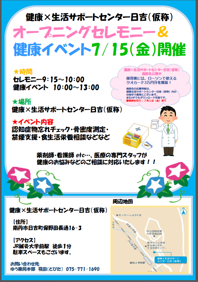 SnapCrab_NoName_2016-7-1_11-52-48_No-00