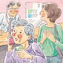 患者さんの生活を見守るなかで防いだ「オレオレ詐欺」