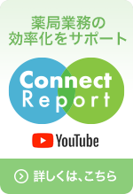 Connect Report